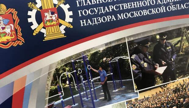 Более 1,6 тыс незаконных рекламных плакатов устранили в Подмосковье