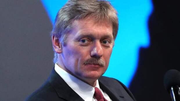 Песков заявил, что РФ давно уничтожила всё имеющееся химическое оружие