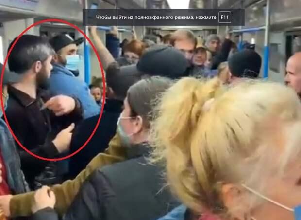 Кавказские зверьки качают права в метро, отстаивая свои примитивные понятия о жизни.