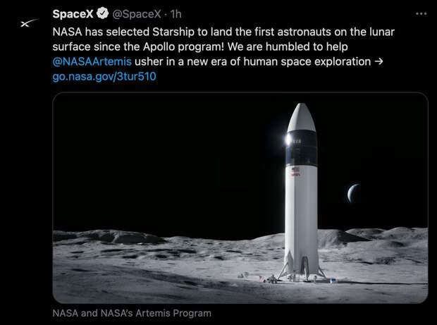 На связи космос! SpaceX Илона Маска отправит астронавтов на Луну.  Компания выиграла...
