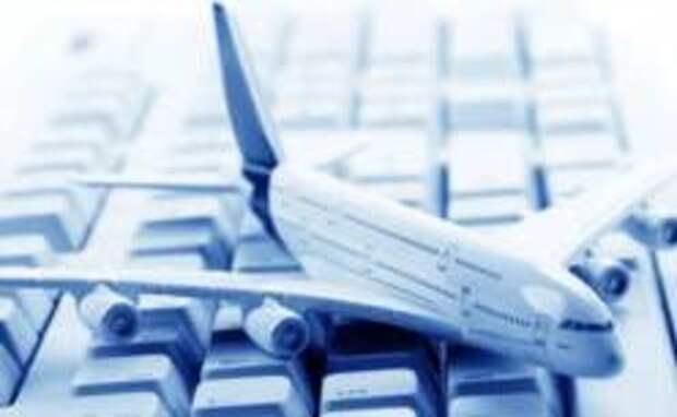 Назван самый выгодный месяц для бронирования авиабилетов