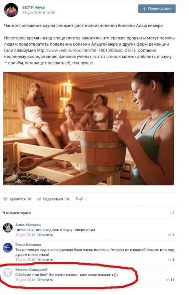 Смешные комментарии. Подборка chert-poberi-kom-chert-poberi-kom-59040703092020-10 картинка chert-poberi-kom-59040703092020-10