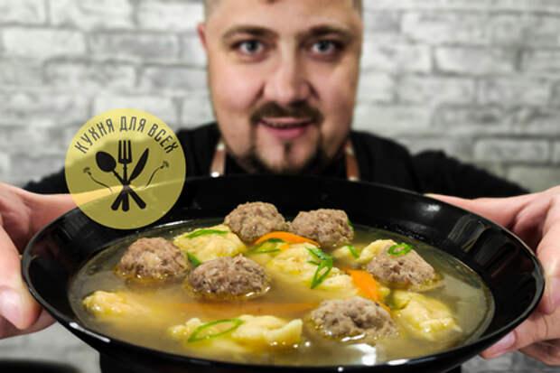 Суп с фрикадельками и клецками: фото шаг 2