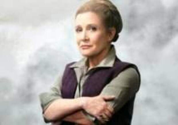 Принцесса Лея снова появится в «Звездных войнах»