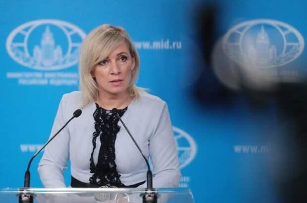 Захарова заявила об ответе РФ на противоправные действия в отношении СМИ