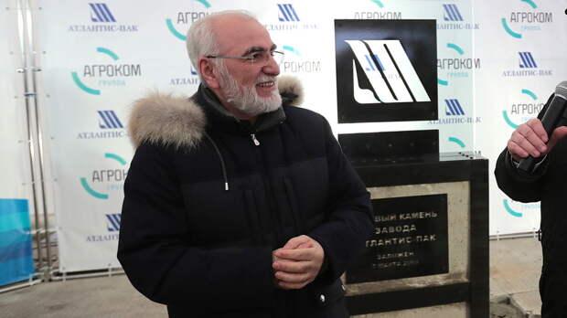 Владельцами самого дорогого дома Кузбасса оказались структуры миллиардера Саввиди