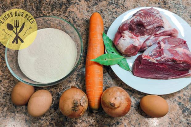 Суп с фрикадельками и клецками: фото шаг 1