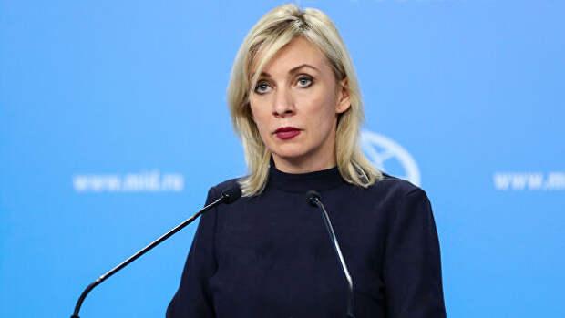 Удушить не выйдет. Захарова оценила санкции США против Венесуэлы
