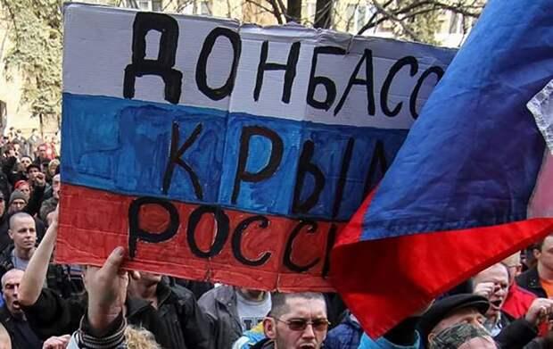 Константинов предложил  Зеленскому узаконить границы Украины без полуострова и Донбасса