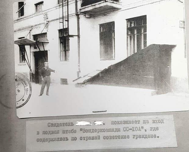 Фото: Следком Краснодарского Края
