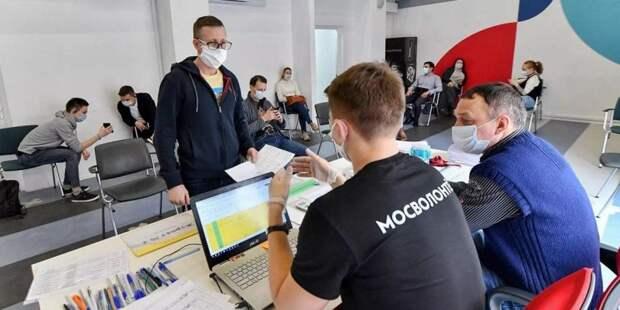 Собянин дал старт городскому конкурсу «Доброволец Москвы – 2020» фото: mos.ru