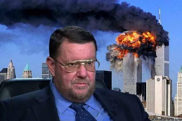 АРМАГЕДДОНЫЧ: 11 сентября. Начало конца современного мира