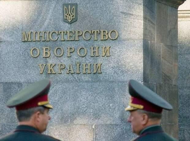 Минобороны РФ: От имени Минобороны Украины говорит человек, который устанавливает там компьютеры