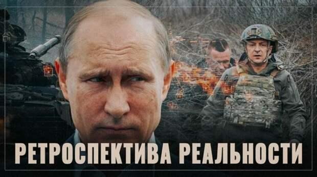 Скоро рванёт. Россия, США и ЕС перебрасывают Украину друг другу, как горячую картофелину
