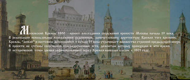 Москва Белокаменная