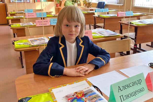 Сын Рудковской и Плющенко пошёл в первый класс