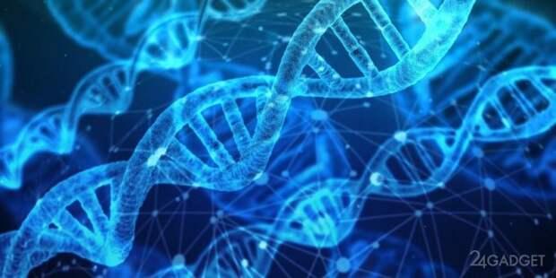 Россияне получат цифровые генетические паспорта