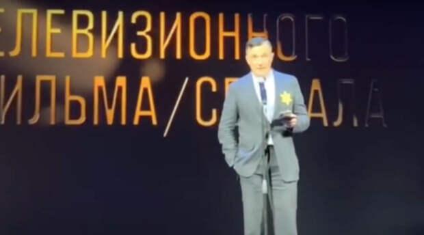 Звезда позора актера Бероева