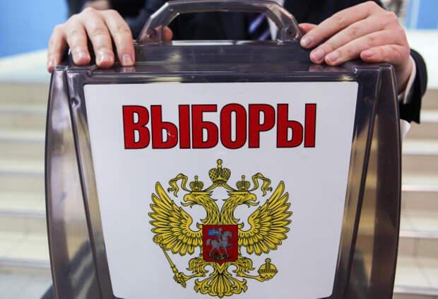Владимир Путин подписал закон о многодневном голосовании на выборах всех уровней