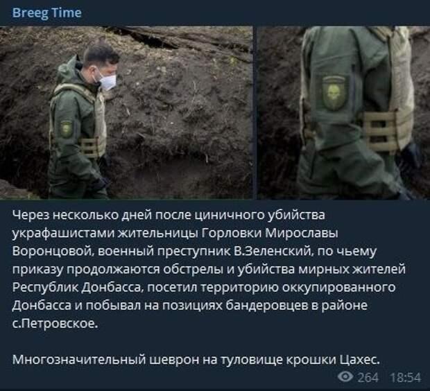 Зеленский прибыл в Донбасс: президент намерен продолжить разведение сил в Донбассе