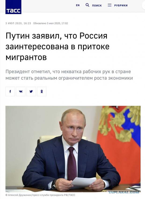 """""""Русских детей травят"""". Мигранты продолжают делить дворы в Москве"""