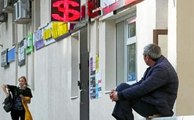 Николай Новичков о девальвации: Дыру в бюджете закрывают за счет граждан