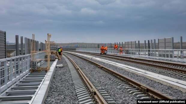 Железнодорожная секция Крымского моста