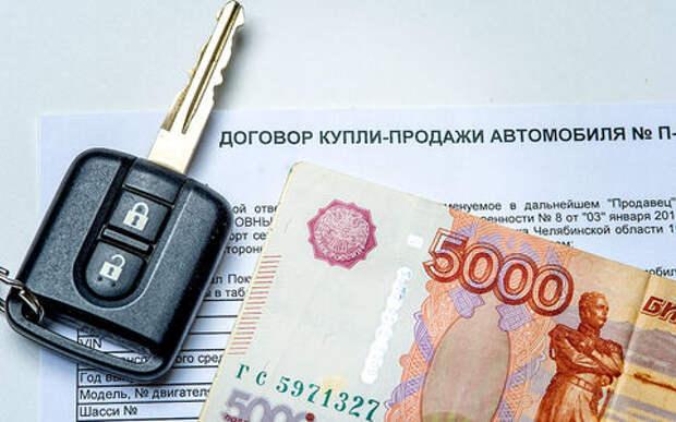 Сеть мошеннических автосалонов обнаружена (и закрыта) в Москве