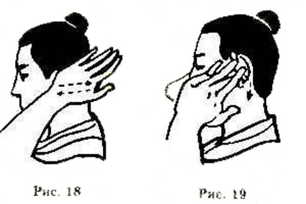 Даосская практика: Чуткое ухо.