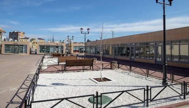 В Подольске модернизировали Вокзальную площадь