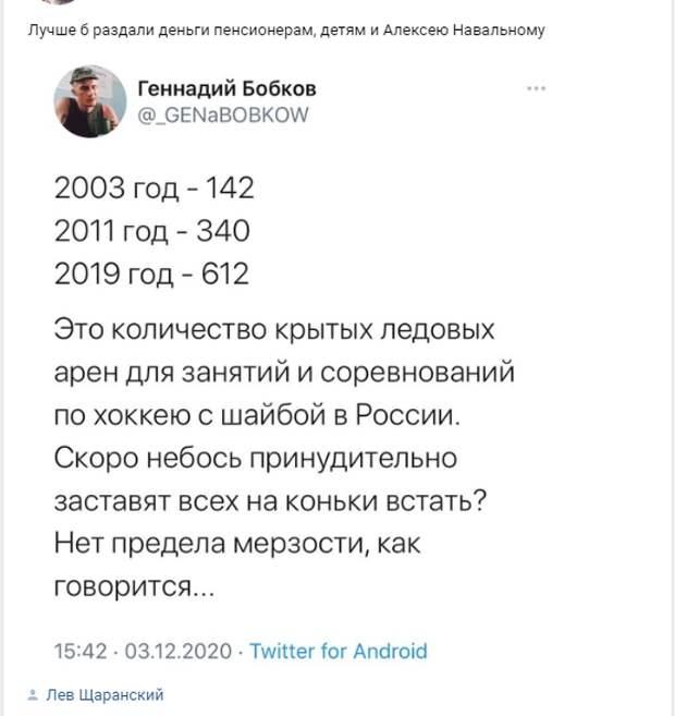А ещё Россия - это