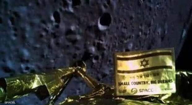 Израильский аппарат разбился о Луну