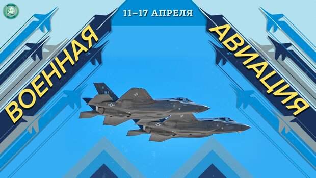 Генерал ВВС США раскритиковал американские истребители F-35А