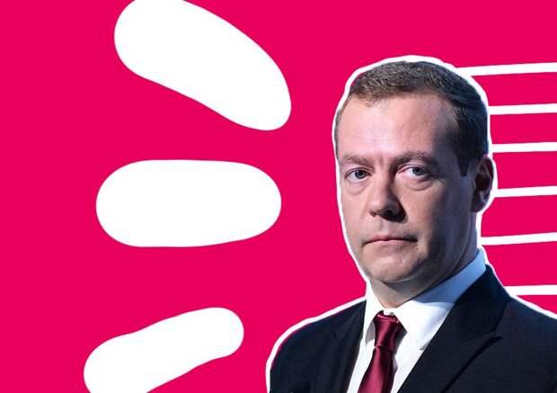 Медведев стенет пожизненным сенатором, но только после принятия закона