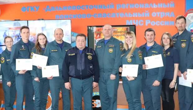В Хабаровске проведен курс по координации международных поисково-спасательных операций