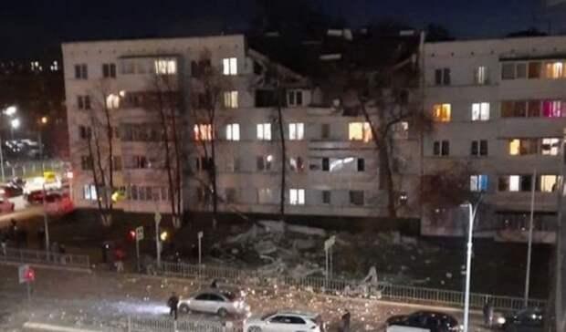 ВНабережных Челнах взорвался жилой дом