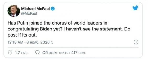 Не приставайте к нашему Путину