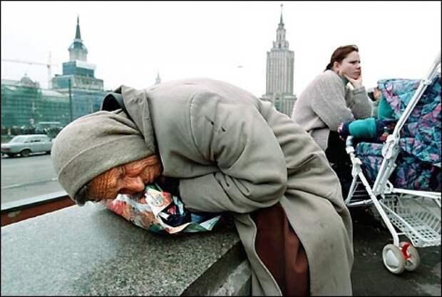 Почему Россия – такая бедная страна?