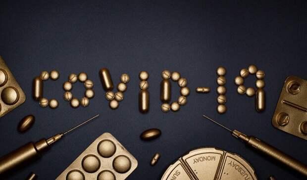 116 новых случаев COVID-19 выявлено засутки вСвердловской области