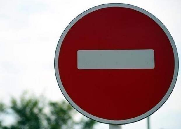 Внимание! В Севастополе временно ограничат движение (АДРЕСА)
