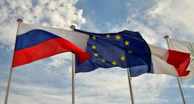 Есть контакт: эксперт прокомментировал слова французского политика о России