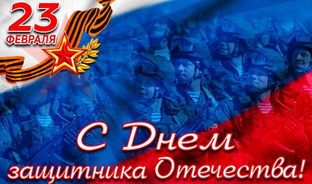Кто такие защитники Отечества в реалиях XXI века