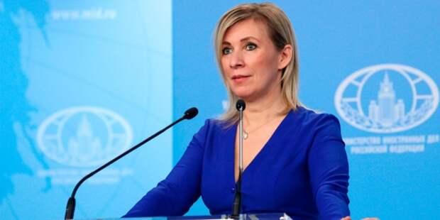 МИД РФ прокомментировал слова начальника штаба обороны Британии