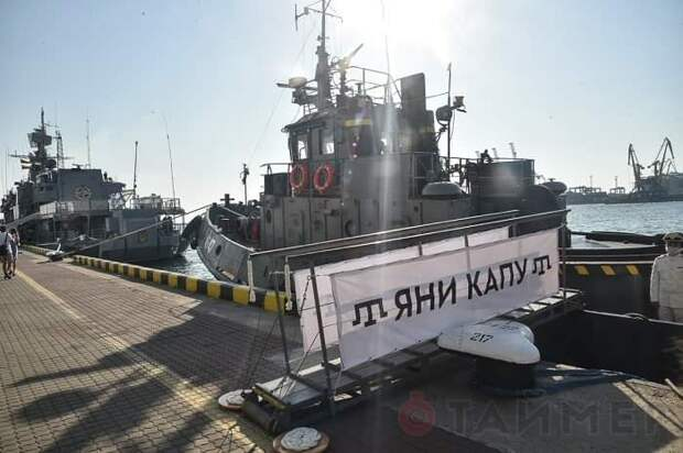 Голос Мордора: Тяни капут, или ВМСУ, как зеркальное отражение современной Украины