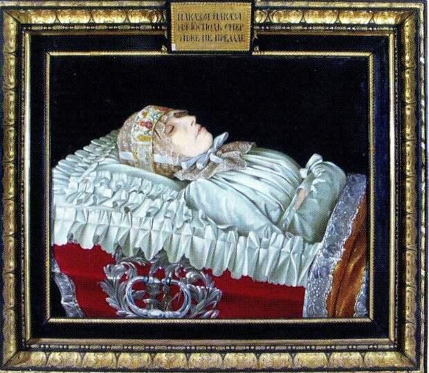 Музей-усадьба «Останкино» опубликовал фото жуткого экспоната