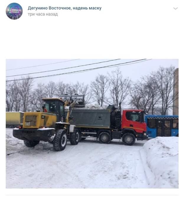 Фото дня: Бои со снегом в полном разгаре