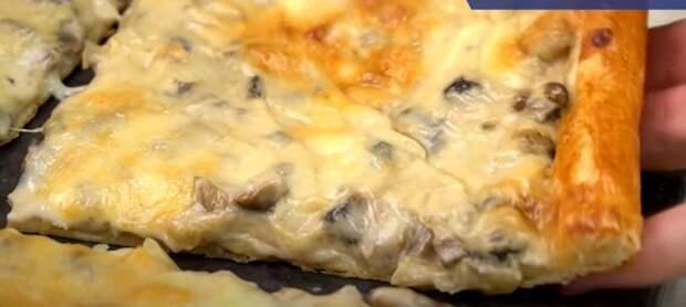 Пирог «Лентяйский» — дежурный рецепт! Кормлю гостей так, что они всегда довольны
