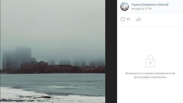 Фото дня: канал имени Москвы в туманной дымке