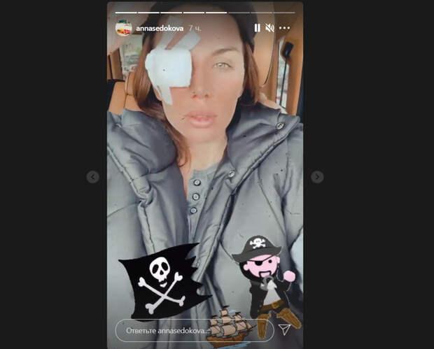 Певица Седокова сообщила обэкстренной операции. «Решила резать»