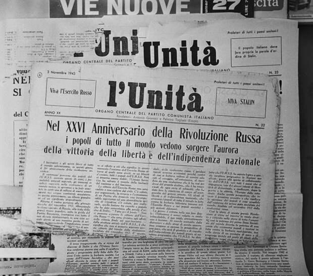 Итальянская коммунистическая партия: ушла, но не забыта